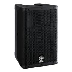 Yamaha DXR8 MK2 Active PA Speaker