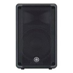 Yamaha DBR10 Active PA Speaker
